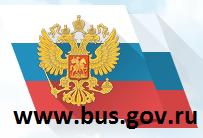 Официальный сайтдля размещения информации о государственных (муниципальных) учреждениях